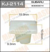 Клипса KJ2114 MASUMA
