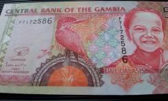 Даласи Гамбийский.