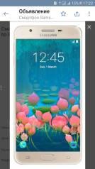 Samsung Galaxy J5 Prime. Новый