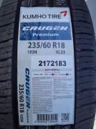 Kumho City Venture KL33. Летние, 2017 год, без износа, 4 шт