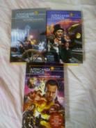 Три книги Александра Громова