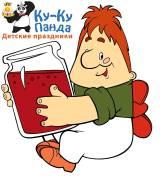 Карлсон (аниматор/герой/персонаж/актер) на детский праздник