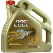 Castrol Edge. Вязкость 5W-40, синтетическое. Под заказ