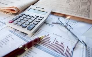 Услуги бухгалтерского и налогового учета