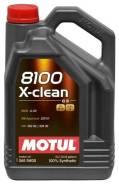 Motul 8100 X-Clean. Вязкость 5W-30 5W-40, синтетическое