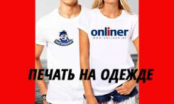 Футболки на 1,9 мая! Печать на футболках, одежде, печать на кепках!