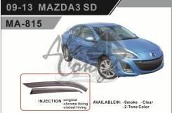 Ветровик. Mazda Mazda3, BL12F, BL14F, BLA4Y Mazda Axela, BL3FW, BL5FP, BL5FW, BLEAP, BLEAW, BLEFP, BLEFW, BLFFP, BLFFW BLA2Y. Под заказ