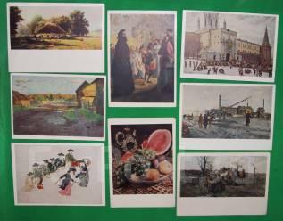 Открытки цветные. Изогиз М. - 1956 - 1957 г. Оригинал. Под заказ