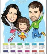 Персональный календарь на день рождения