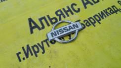 Эмблема. Nissan X-Trail, PNT30, T30, NT30 Nissan Safari, WYY61, WTY61, WRGY61, WFGY61, VRGY61, WGY61 Nissan Patrol Двигатели: SR20VET, QR20DE, TB45E...