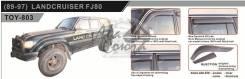 Ветровик. Toyota Land Cruiser, FJ80, FJ80G, FZJ80, FZJ80G, HDJ80, HZJ80, J80. Под заказ