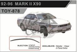 Ветровик. Toyota Mark II, GX90, JZX90, JZX90E, JZX91, JZX91E, JZX93, LX90, LX90Y, SX90. Под заказ