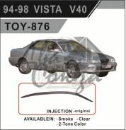 Ветровик. Toyota Vista, SV40, SV41, SV42, SV43. Под заказ