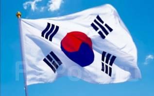 Рабочий. Срочно требуется семейная пара для работы в Южной Корее