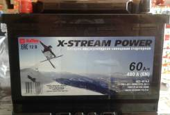 X-Stream Power. 60 А.ч., производство Россия