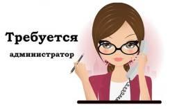 Администратор. ООО Метрополис-ВЛ. Улица Светланская 7