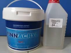 Наливной (жидкий) акрил Finnacryl, для реставрации ванн.