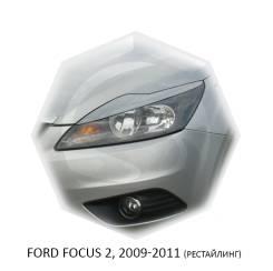 Накладка на фару. Ford Focus
