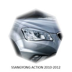 Накладка на фару. SsangYong Actyon
