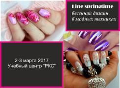 Семинар по дизайну ногтей