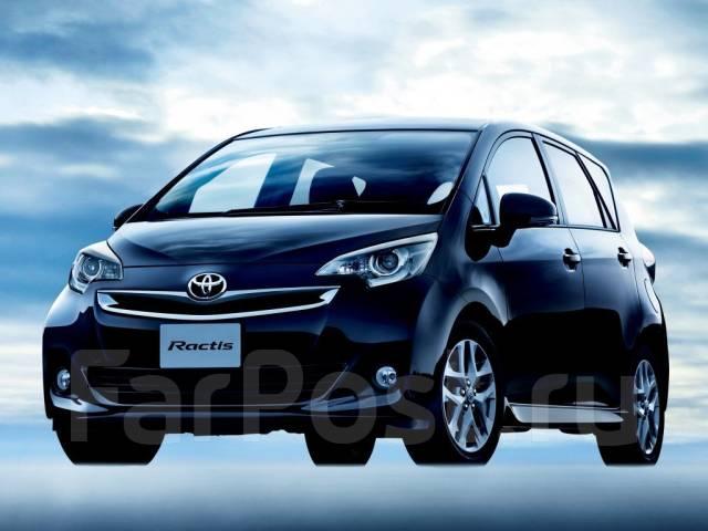 Подсветка. Toyota: Ractis, Sienta, Esquire, Prius C, Vitz, Corolla Axio, Voxy, Avensis, Camry, Noah, Corolla, Yaris, Auris, Sai, Corolla Fielder, Mark...