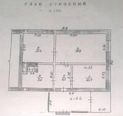 Продам дом в с. Анучино. Анучино, р-н Анучино, площадь дома 53 кв.м., электричество 10 кВт, отопление твердотопливное, от агентства недвижимости (пос...