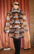 Шубы из лисы. 50, 52