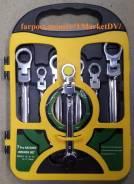 Ключи комбинированные шарнирные с трещоткой.