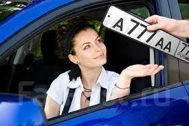 Автострахование, договор купли-продажи, заявление в Гибдд