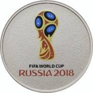 25 рублей 2016 год - Чемпионат мира по футболу FIFA 2018 (Цветная)