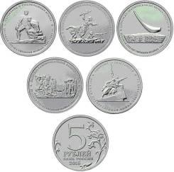 5 рублей 2015 года Освобождение Крыма Крымские сражения - 5 монет UNC