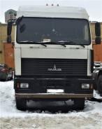 МАЗ 6312А8-365-012. Продается МАЗ, 14 866 куб. см., 1 250 кг.