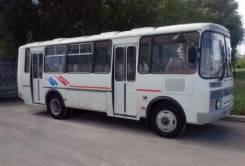 ПАЗ 4234. Автобус -05 (класс 2) дв. Cummins, 400 куб. см., 50 мест