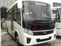 ПАЗ Вектор. Автобус ПАЗ 320405-04 Вектор Next, 43 места