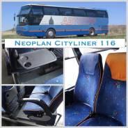 Neoplan. Cityliner, 11 967куб. см., 49 мест