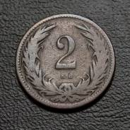 2 пенго Австро-Венгрия 1893 г.