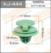 Клипса KJ444 MASUMA