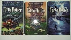 "Продам книги ""Гарри Потер"""