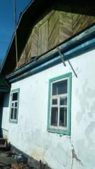 Продам часть дома с земельным участком. Переулок Кооперативный 38, р-н слобода, площадь дома 54 кв.м., электричество 10 кВт, отопление твердотопливно...