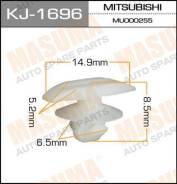 Клипса KJ1696 MASUMA