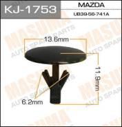 Клипса KJ1753 MASUMA