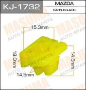 Клипса KJ1732 MASUMA