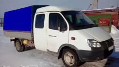 ГАЗ 330230. Продается грузовой автомобиль, 2 000 куб. см., 3 000 кг.