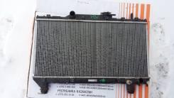 Радиатор охлаждения двигателя. Toyota Corona, ST190 Toyota Carina E