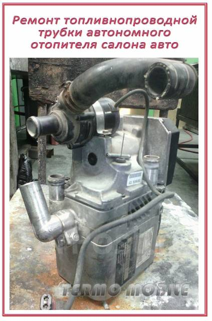 Ремонт, изготовление радиаторов и глушителей, напыление металлом и пр.