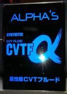 Alpha's. синтетическое