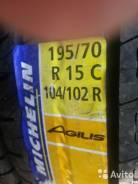Michelin Agilis. Всесезонные, без износа, 7 шт