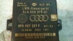 Корректор фар. Audi Q7, 4LB Двигатели: CDVA, BUG, BHK, BAR, BTR, CCFC, CCFA, CJGD, CLZB, CRCA, CJTB, CJWB, CNAA, CTWA, CJTC, CJWC