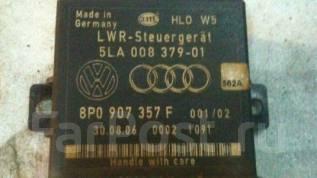 Корректор фар. Audi: A6 allroad quattro, A8, A4, S6, Q7, A6, S8, S3, A3, RS4, S4 Двигатели: ASB, AUK, BNG, BPP, BSG, ASE, ASN, BBJ, BFL, BFM, BGK, BHT...