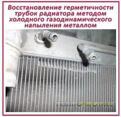 Ремонт Интеркуллеров на легковые, грузовые, спецтехнику